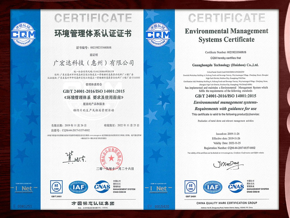 Environmental Systems ISO14001